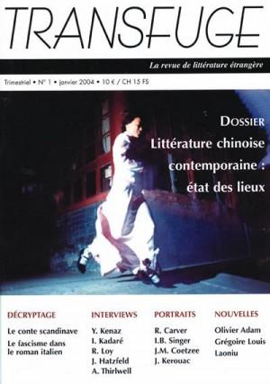 Couverture La littérature chinoise contemporaine