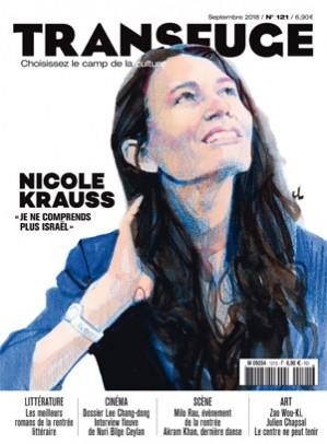 Couverture Nicole Krauss