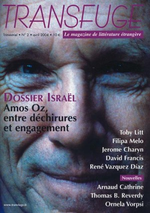 Couverture Amos Oz