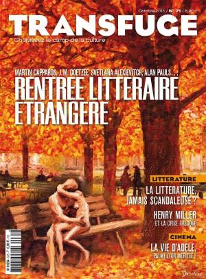 Couverture Rentrée littéraire étrangère