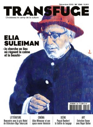 Couverture Elia Suleiman